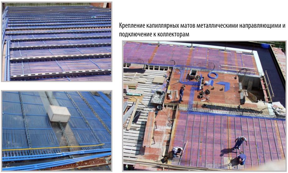 Внедрение водных капиллярных матов в бетонное перекрытие