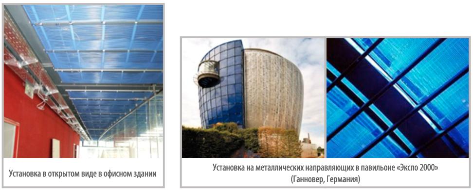 Установка водных капиллярных матов в открытом виде ( для отопления и охлаждения) — высокая эффективность работы системы (источник фото: www.beka-klima.de)
